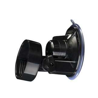 Fleshlight Shower Mount Adapter